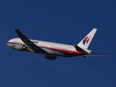 マレーシア 日本 飛行時間