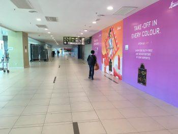 ペナン国際空港